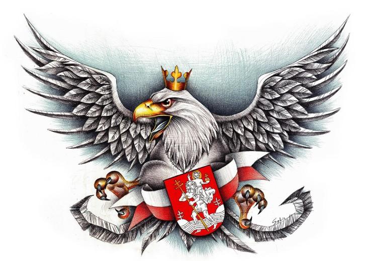 cropped-wilec584ski-duch-patriotyczny-21.jpg